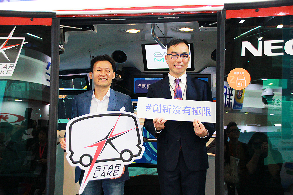 Use Your Face to Pay for a Ride!A New Evolution of Driverless Shuttle 7Starlake NEC Collaboration 5G application & AI leading – the very first in Smart City Expo