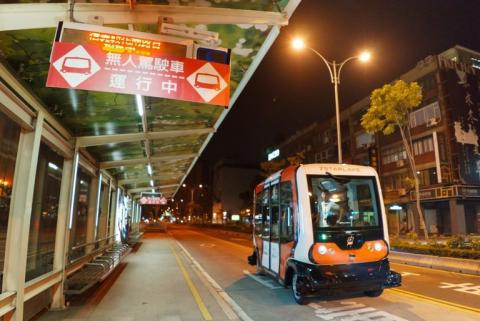 In Taiwan, Modest Test of Driverless Bus May Hint at Big Things to Come