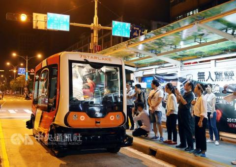 Driverless bus test in Taipei gets positive feedback