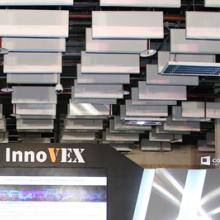 Unmanned Technology Forum in InnoVEX