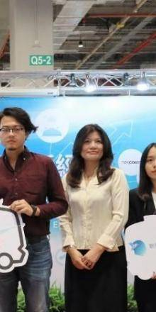 2019 TAIPEI AMPA – TAIWAN ITS Exhibition & Forum